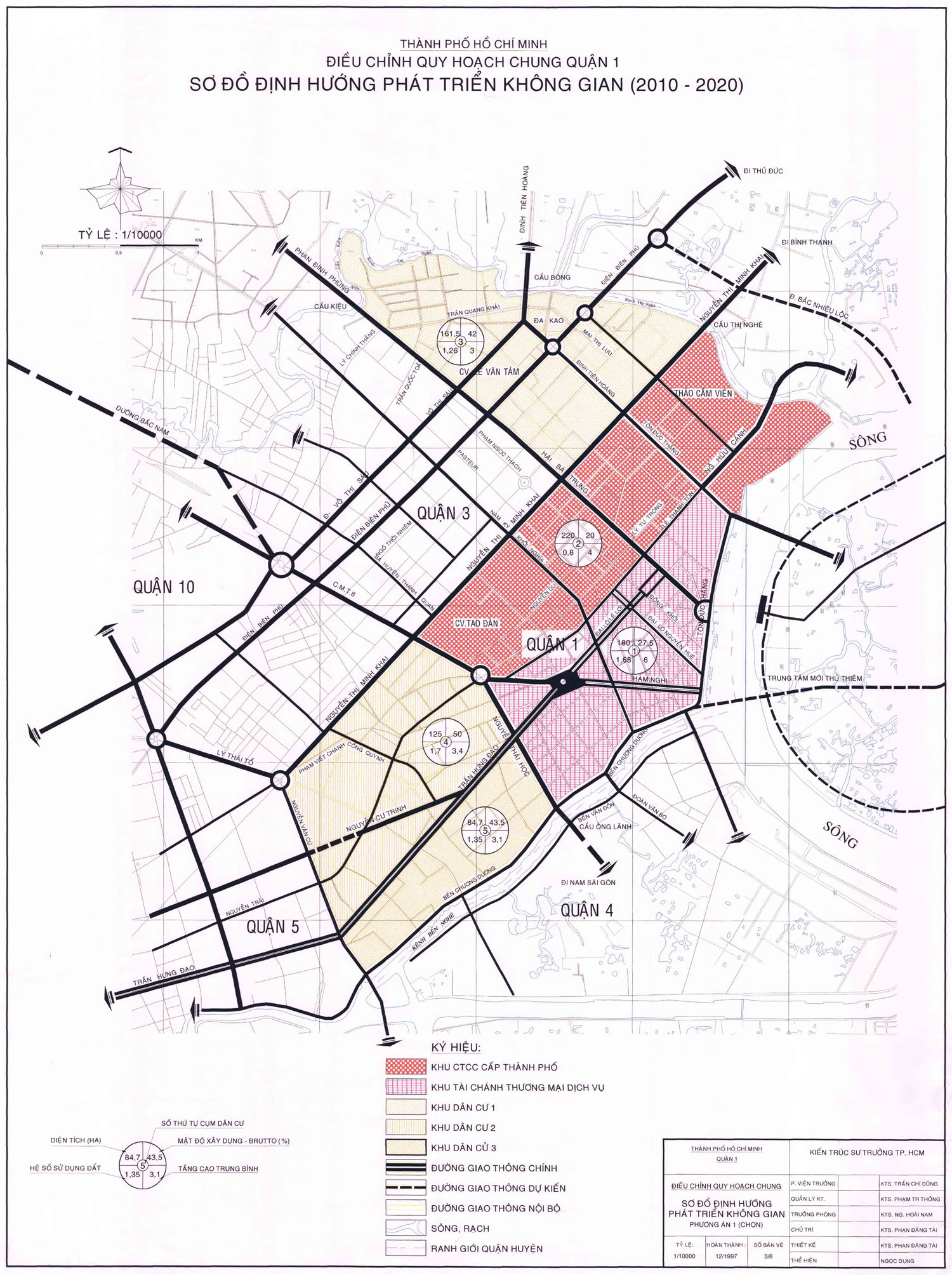 Bản đồ quy hoạch, các phường và dự án tại quận 1