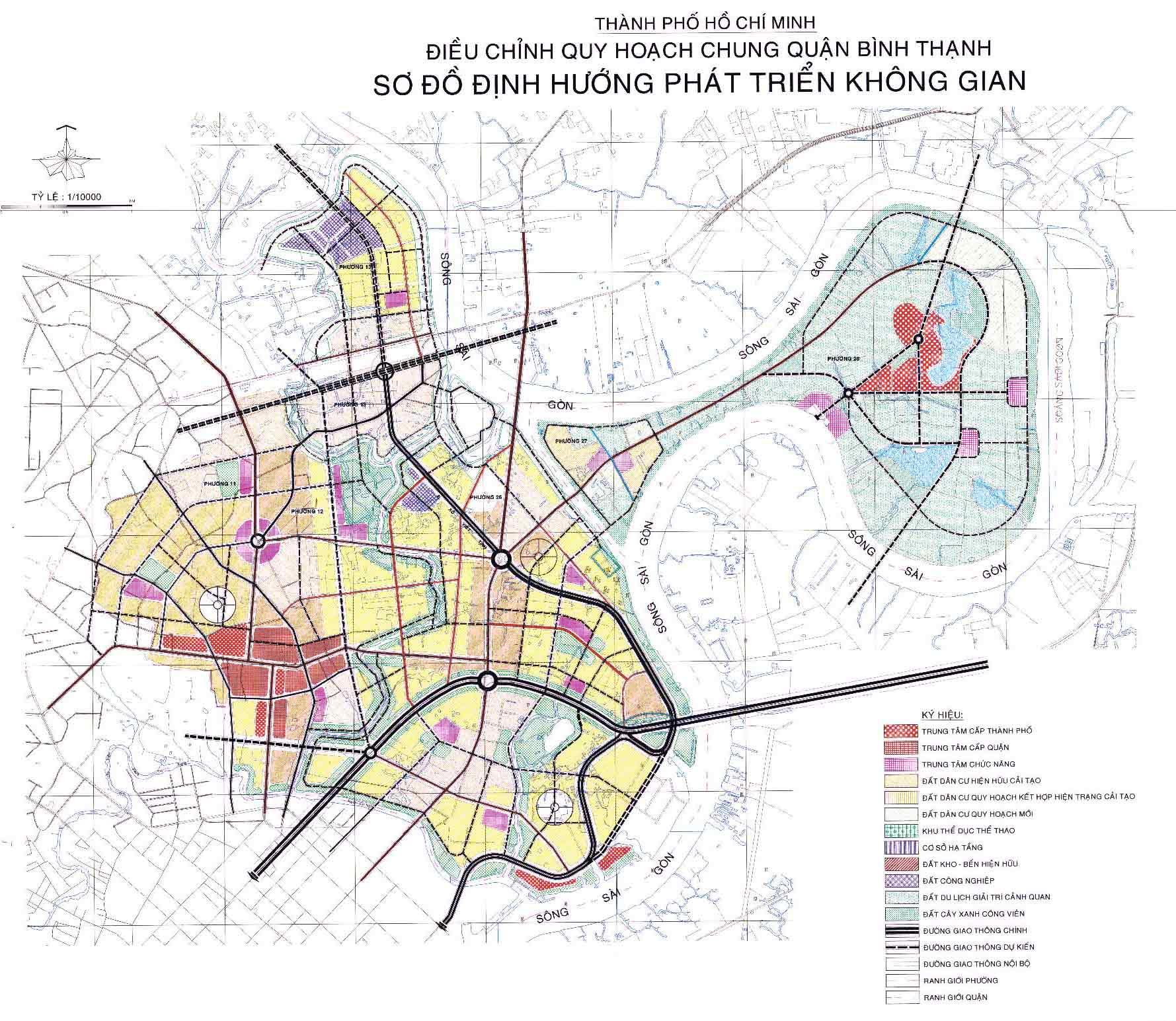 Bản đồ quy hoạch, các phường và dự án tại quận Bình Thạnh