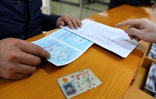 Thủ tục nhập hộ khẩu tại TP.HCM theo quy định mới